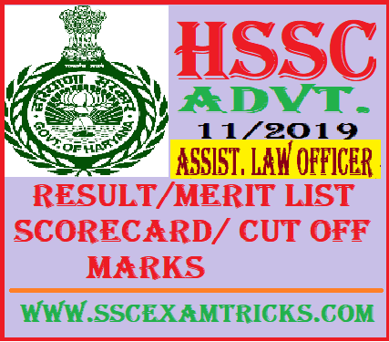 HSSC Assistant Law Officer Result