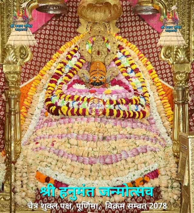 khatushyamji darshan 27 april 2021