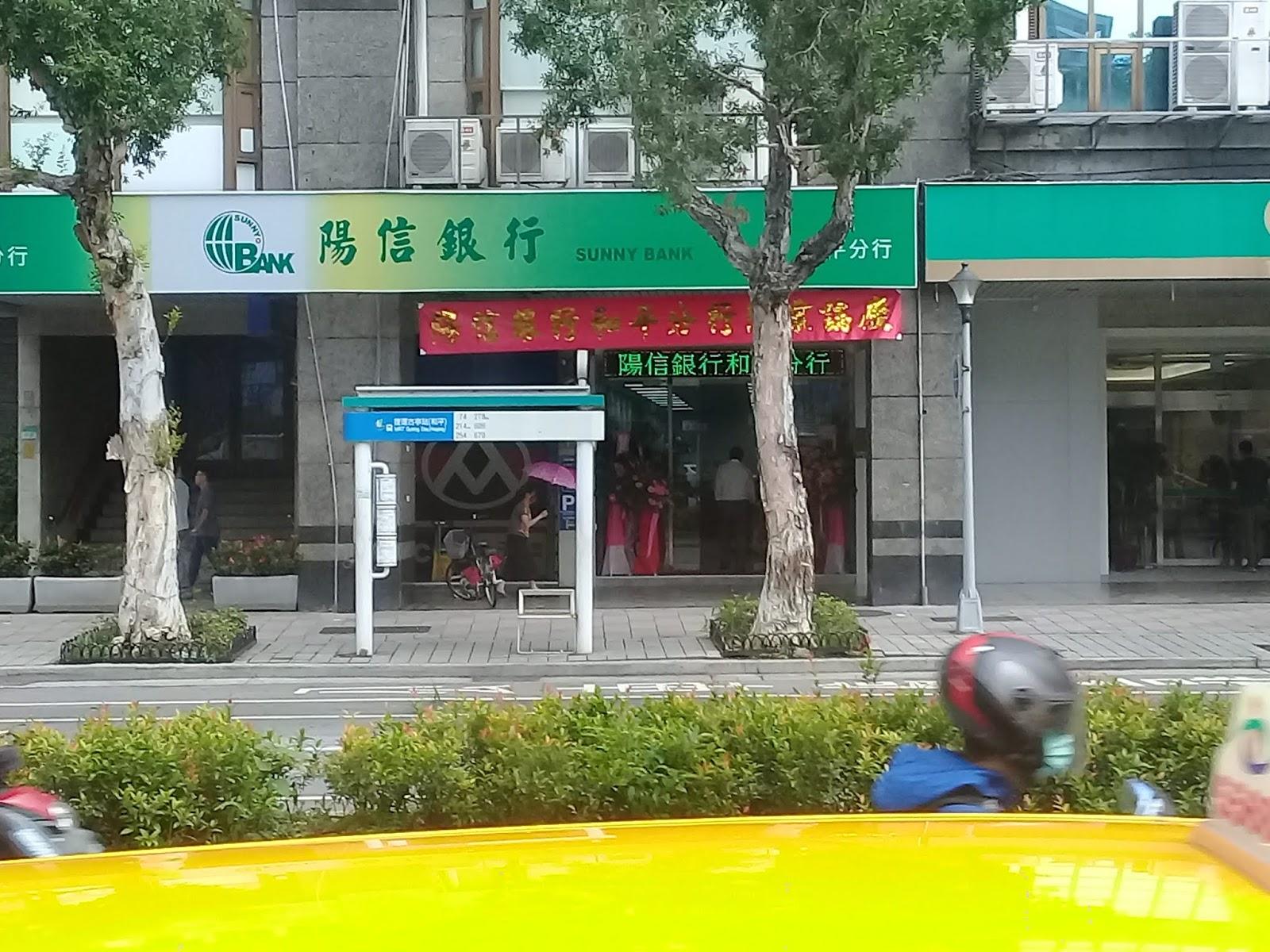 就是愛公車: 20180911 568 萬華-捷運麟光站 搭乘紀錄