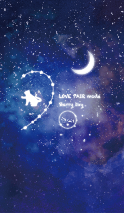 LOVE PAIR mode -Starry sky- [Girl] ver.1