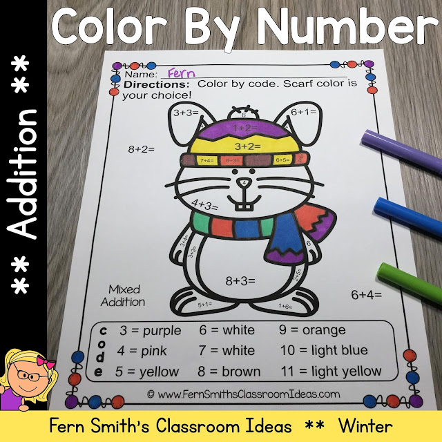 Getting students to review their addition and subtraction facts can be challenging! You will love the no prep, print and go ease of these Winter Color By Number Addition Printable Worksheets.  #FernSmithsClassroomoIdeas