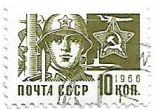 Selo Soldado do Exército Vermelho