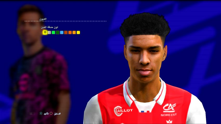 Ilan Kebbal Face For PES 2013