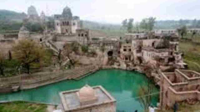 कटासराज मंदिर पाकिस्तान