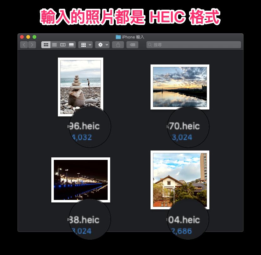 iPhone HEIC