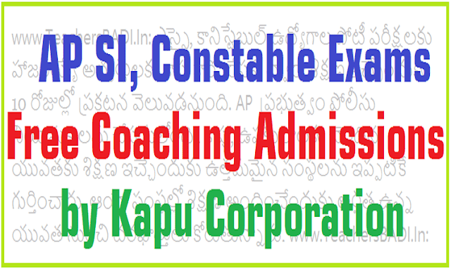 AP SI, Constable Exams,Free Coaching,Kapu Corporation 2016