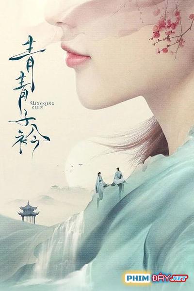 Thanh Thanh Tử Khâm - Qing Qing Zi Jin (2020)