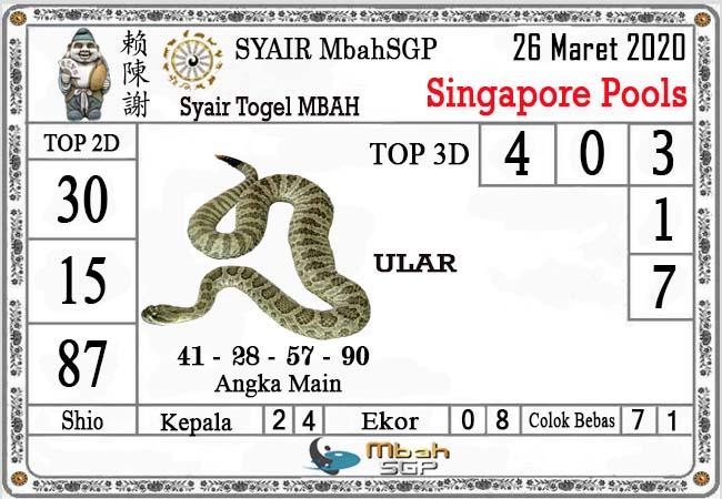 Bocoran Togel Singapura Kamis 26 Maret 2020 - Syair Mbah SGP