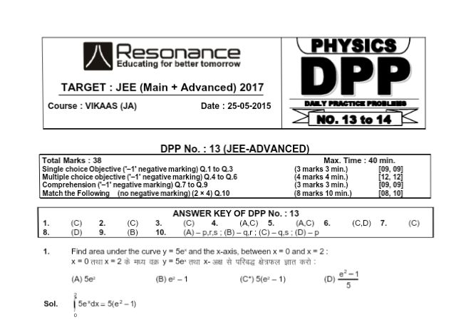 Dpp of physics  & Test Series By Resonance Kota