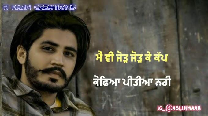 Bhai Log Korala Maan Whatsapp Status Video | Bhai Log Korala Maan Status Download | Latest Punjabi Song 2020