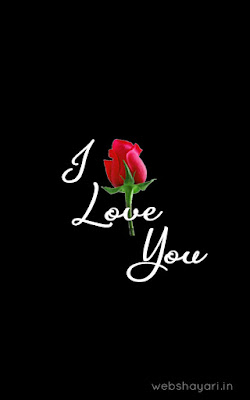 i love you image with rose