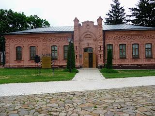 Батурин.Чернігівська обл. Музей археології