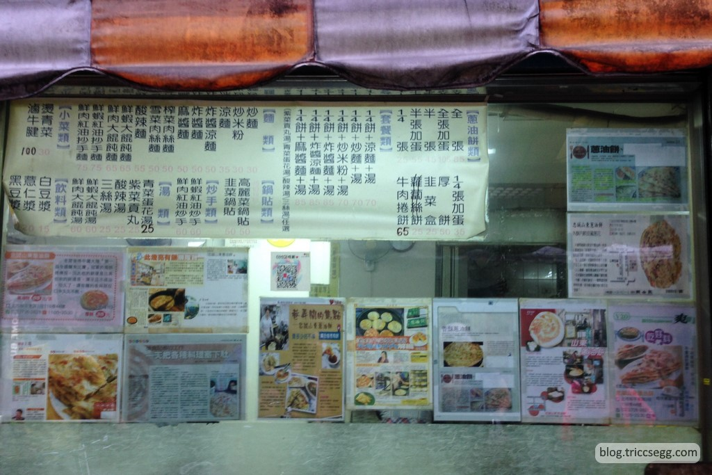 忠誠山東蔥油餅菜單.jpg