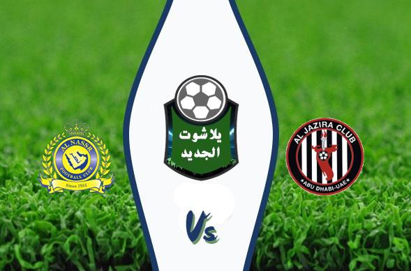 نتيجة مباراة العين والظفرة الإماراتي اليوم بتاريخ 12/19/2019 دوري الخليج العربي الاماراتي