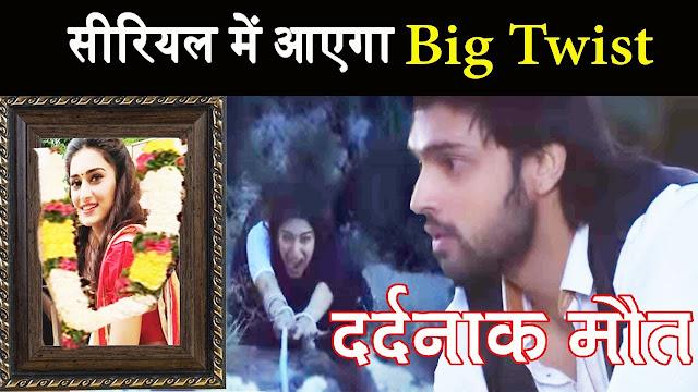Big Twist :  Anurag rescues his Prerna and child long lost memory back in time in Kasauti Zindagi Ki 2