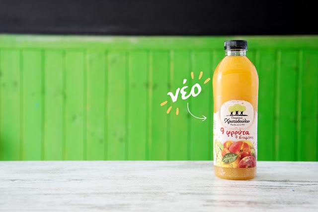 Νέος φυσικός χυμός 9 φρούτα 7 βιταμίνες από την Οικογένεια Χριστοδούλου