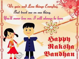rakhi-wishes-2017
