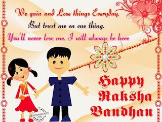 rakhi-wishes-2017