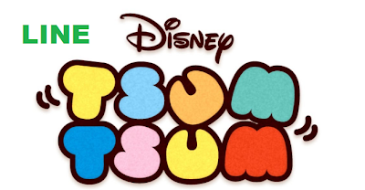 http://www.androidhackings.com/2014/11/line-disney-tsum-tsum-hack-generator.html