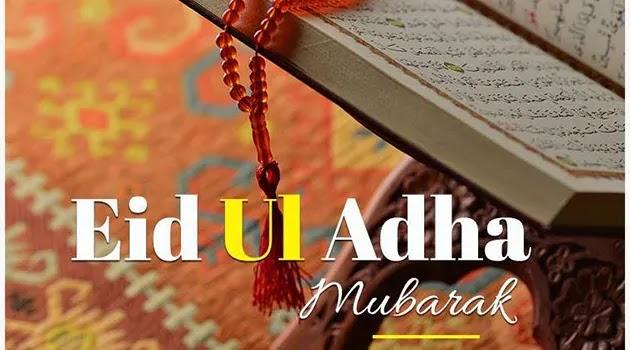 Eid al Adha SMS 2021