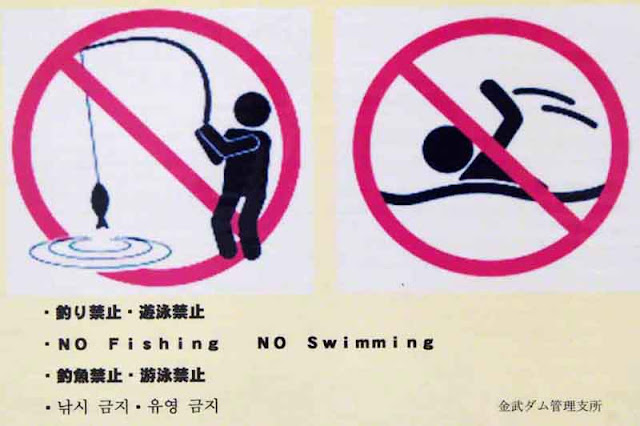 dam; fishing; Okinawa; swimming; signs