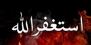 Manfaat Istighfar dan Resep Solusi Imam Hasan Bashri
