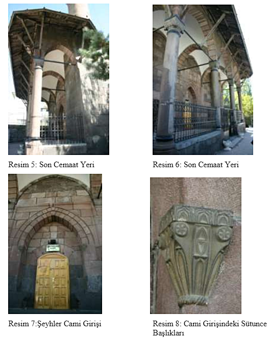 Erzurum Seyir Defteri Erzurum Seyhler Kulliyesi Cami