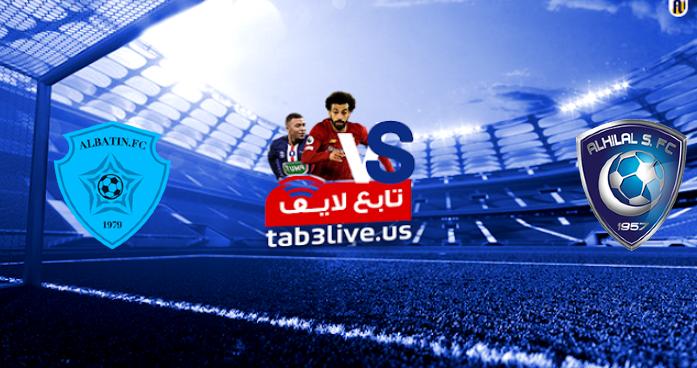 نتيجة مباراة الهلال والباطن اليوم 2021/05/14 الدوري السعودي