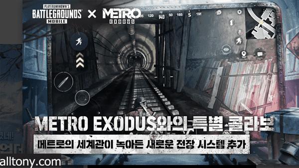 تحميل لعبة ببجي الكورية pubg mobile kr النسخة الاصلية للأندرويد والأيفون 2021