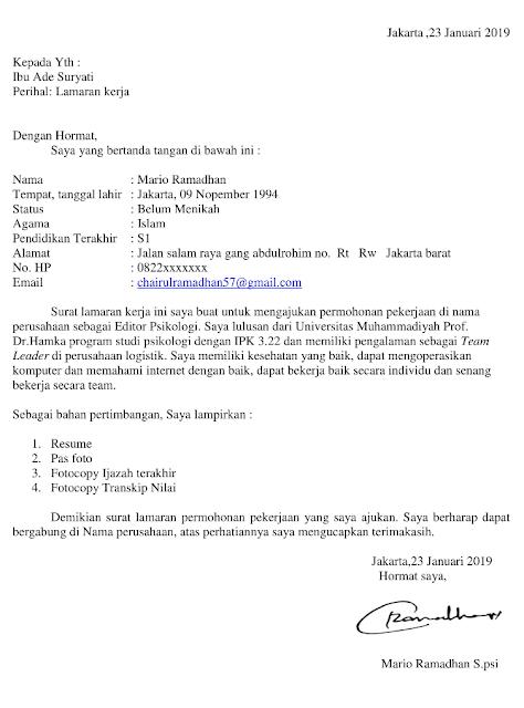 Contoh Surat Lamaran Kerja 2020 (via: mapel.id)