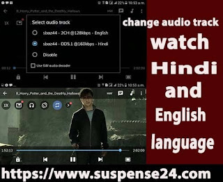 how to watch Harry Potter film hindi and English language with mx player