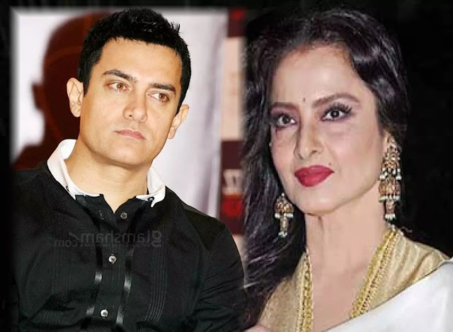 Why Aamir Khan has never worked with veteran actress Rekha|The hidden truth