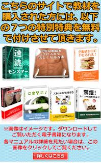 http://seven.tunagari.link/7tokuten/
