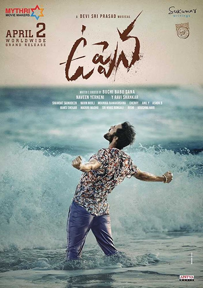 Uppena (Telugu) Movie Ringtones and bgm for Mobile