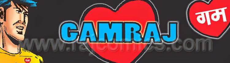 Gamraj Banner Raj Comics