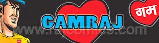 Gamraj
