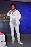 Nakshatram Telugu Movie Teaser Launch Event Stills  0046.jpg