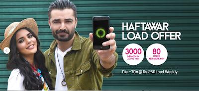 zong haftawar load offer