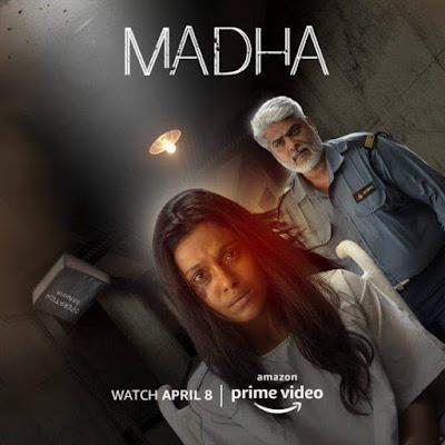 Trishna Mukherjee crime petrol