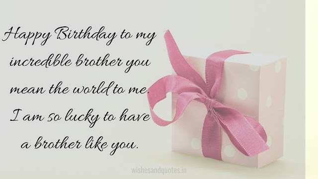 happy birthday brother status