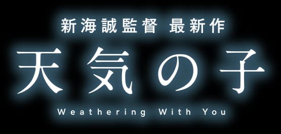 Weathering With You (Tenki no Ko) Hindi Dubbed by ProIndian Dubbers