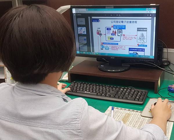 台中經發局推廣電子化政府 免出門就能辦妥公司登記