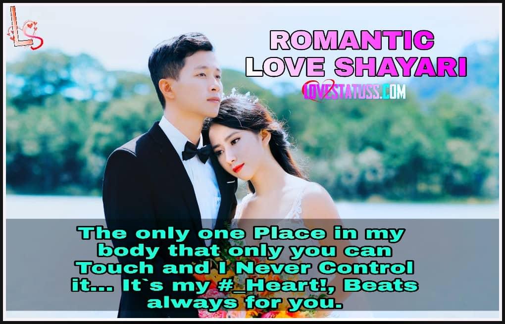 Love_Shayari_In_English_image