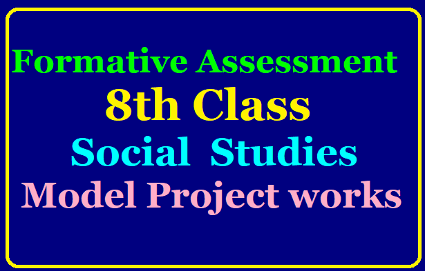 8th Class FA1 Social Studies Model Project Works Download Social Projects Download | Class 8th FA 1 Model Project Works Download | Social Studies Model Projects Downlaod | Social Formative Assessment test Model Project Works Download/2019/08/8th-class-fa-1-social-studies-model-project-works-download.html