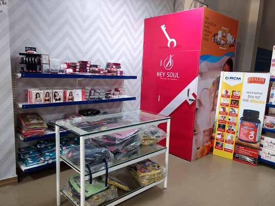 rcm-store