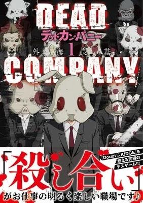 Dead Company de Yoshiki Tonogai