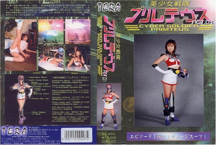 TOR-07 Gadis Cantik Angkatan Primteus 01