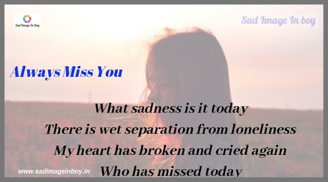 I Miss You Images | i miss you brother | i miss you julia michaels