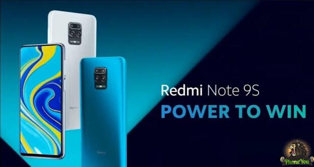 شاومى تعلن رسميا عن هاتفها القادم Redmi Note 9S النسخة المعدلة من Note 9 Pro