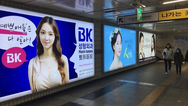 Inside Gangnam area - famous land in Korea